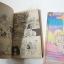 ปริศนารถด่วนสายดวงดาว 2 เล่มจบ / NAKAYAMA SEIKA. thumbnail 3