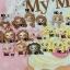 หัวตุ๊กตาผู้หญิง (คลิกเลือกแบบด้านใน) thumbnail 1