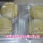 สอนทำขนมปุยฝ้าย และ เค้กกล้วยหอม (นึ่ง) thumbnail 27
