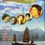 MP3 สุดยอดเพลงจีนอมตะ thumbnail 1