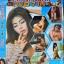 DVD หนังอิโรติค 7in1 7สาวสวิงกิ้ง vol.1 thumbnail 1