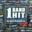 CD 1Band 1Hit 30เพลงฮิตไม่ซ้ำวง vol.2 thumbnail 1