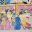 สุดหล่อขอเฮ้ว 7 เล่มจบ / Shigano Iori thumbnail 2