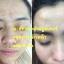 Secret Me Super Gold Facial Mask มาส์คหน้าทองคำ*ขนาด 30กรัม* thumbnail 82