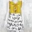 LOT SALE!! Blouse1757 เสื้อแฟชั่น คอระบาย กระดุมอก แขนกุดแต่งระบาย ผ้าชีฟองเนื้อทรายสีเหลืองมะนาว thumbnail 1