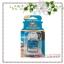 Yankee Candle / Car Jar Ultimate (Turquoise Sky) thumbnail 2