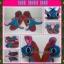 รองเท้าสติชหุ้มส้น thumbnail 1