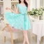 Dress4138 เดรสลูกไม้ทรงสวยสีฟ้าอมเขียว มีผ้าผูกเอว ซิปข้างใส่ง่าย ซับในทั้งชุด ผ้าลูกไม้ยืดเนื้อนุ่มใส่สบาย งานดีทรงดีสีสวย ใส่ออกงานได้สบาย thumbnail 2