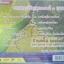 CD บทสวดเจริญพุทธมนต์1 thumbnail 2