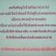 บ่วงรักมังกร / อาร์ลันเทียร์ thumbnail 2