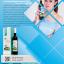 Lutein Beverage เครื่องดื่มเอ็นไซน์วิชั่นลูทีน ช่วยในเรื่องการเสื่อมของปราสาทตา และช่วยเสริมภูมิต้านทานให้กับดวงตา thumbnail 5