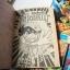 แชมป์พลาโม ไดซากุ 9 เล่มจบ thumbnail 9
