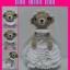 หมีแต่งงานกระโปรงขนมชั้น thumbnail 2