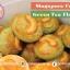 คุ๊กกี้สิงคโปร์ Singapore Cookies สอนทำคุ๊กกี้สิงคโปร์ เรียนทำคุ๊กกี้สิงคโปร์ thumbnail 13