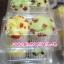 สอนทำขนมปุยฝ้าย และ เค้กกล้วยหอม (นึ่ง) thumbnail 28