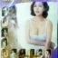 DVD หนังอิโรติค 5in1 รวมที่สุดหนังไทยอิโรติค (8858858508214) thumbnail 1