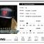 หมวก EXO Luhan thumbnail 4