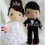 ตุ๊กตาแต่งงาน แบบ C thumbnail 3