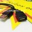 สาย USB สายเพิ่มความยาวสำหรับ iPhone/iPod/iPad และอื่นๆ thumbnail 1