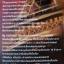 ไลอ้อนบอย (เล่มแรก) / ZIZOU CORDER thumbnail 2