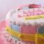 เค้กโทนพาสเทล ขนาด 5 นิ้ว thumbnail 2