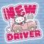 HELLO KITTY - สติกเกอร์ป้ายเตือนในรถสุญญากาศ NEW DRIVER thumbnail 1