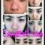 เซตครีมหน้าใส Secret Me Beauty Set*เซตใหญ่ 30กรัม* thumbnail 29