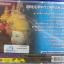 VCD สุดยอดพระพุทธคุณ โต พรหมรังสี thumbnail 2