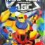 VCD Trans robod สอนร้องคาราโอเกะ ABC thumbnail 1