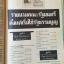 ตำนานรัฐบาลไทย บันทึกแห่งยุคสมัยเปลี่ยนแปลงการปกครอง 57 ปี 47 รัฐบาล 17 นายกรัฐมนตรี thumbnail 8