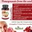 ศูนย์จำหน่าย Neocell Super Pomegranate Seed 1,000 mg. สารสกัดจากทับทิมเข้มข้น ช่วยปรับชะลอความเสื่อมของวัย ริ้วรอย ความเหี่ยวย่น ช่วยทำให้ผิวพรรณดีจากภายใน thumbnail 4