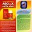โปรโมชั่นพิเศษ 5xx-850 บาท สมุนไพรดีท๊อกซ์เลือด ABO-X ช่วยลดสารพิษในตับ ไต และฟอกเลือดให้สะอาด ช่วยลดฝ้าเลือด และ สิวอักเสบที่เกิดจากการสะสมสารพิษ ในตับและในเลือด thumbnail 4