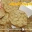 อัลมอนด์ คริสปี้ สแนค (Almond Crispy Snack) ขนมบางกรอบ หน้าอัลมอนด์ thumbnail 12
