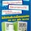 สเปรย์ระงับกลิ่นตัว DEO Pets (สารสกัดจากน้ำมันใบชาออสซี่) 160ml thumbnail 5