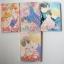 หากหัวใจ..กำหนดได้ 4 เล่มจบ / TAKEUCHI MASAMI thumbnail 1