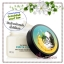 The Body Shop / Exfoliating Cream Body Scrub 250 ml. (Pinita Colada) thumbnail 1
