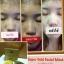 Secret Me Super Gold Facial Mask มาส์คหน้าทองคำ*ขนาด 30กรัม* thumbnail 42