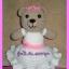 หมีแต่งงาน thumbnail 6