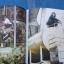THE TOILET 5 ฮา...นูนๆๆ เปิ้ล นาคร ศิลาชัย เขียน thumbnail 4