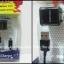 ชุดชาร์จSumsung ชุดบ้าน 2 ชิ้น+สาย USB แบบหัวเล็ก มาเป็นชุดคะ thumbnail 1