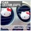 ( ลด 10 % ) HELLO KITTY-น้ำหอมปรับอากาศติดแอร์รถยนต์ (3 สี) thumbnail 1