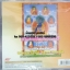 CD บทสวดมนต์ นะโมพระไพษัต คุรุพระพุทธเจ้า คาถาเทพโชคลาภมหาทรัพย์ thumbnail 2