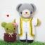 """ตุ๊กตาถัก หมีรับปริญญา จุฬา 8"""" thumbnail 1"""