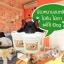 สมุนไพรหมักตัวน้องหมา 1 กระปุกส่งฟรี ems thumbnail 1