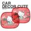 HELLO KITTY - แผ่นบังแดดข้างรถยนต์ thumbnail 1