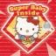 ( ลด 5 % ) HELLO KITTY - สติกเกอร์ป้ายเตือนในรถสุญญากาศ SUPER BABY INSIDE thumbnail 1