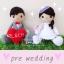 """ตุ๊กตาถัก คนแต่งงาน แบบนั่ง 9"""" (2) thumbnail 1"""