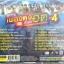 CD ลูกทุ่งเพลงดังกำลังฮิต ชุดที่4 thumbnail 2