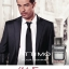 Salvatore Ferragamo ATTIMO Pour Homme Gift Set thumbnail 2