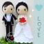 """ตุ๊กตาถัก คนแต่งงาน 12"""" (2) thumbnail 1"""